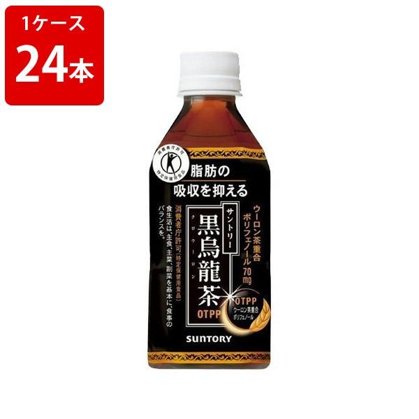 サントリー 黒烏龍茶 350ml(1ケース/24本入り...