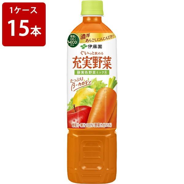 伊藤園 充実野菜 緑黄色野菜ミックス(すりおろ...