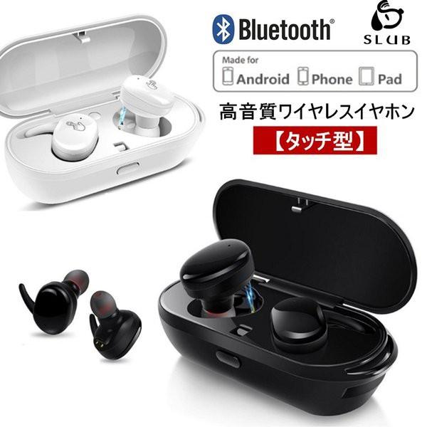 Bluetooth4.1 ブルートゥースイヤホン 高音質 ワ...