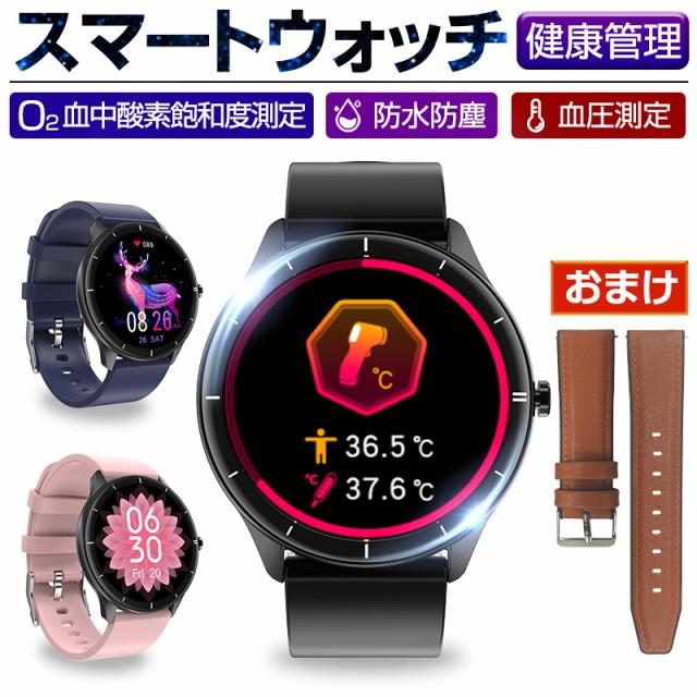 スマートウォッチ IP68防水 腕時計 活動量計 温度...