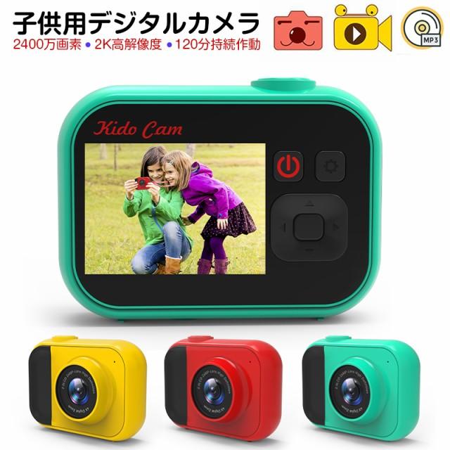 子供用カメラ デジタルカメラ  セルフタイマー キ...