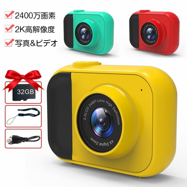 子供用デジタルカメラ 写真 撮影 2K高解像度 32GB...