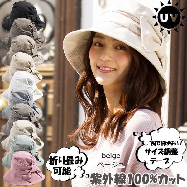 紫外線100%カット UV 帽子 レディース 大きいサ...
