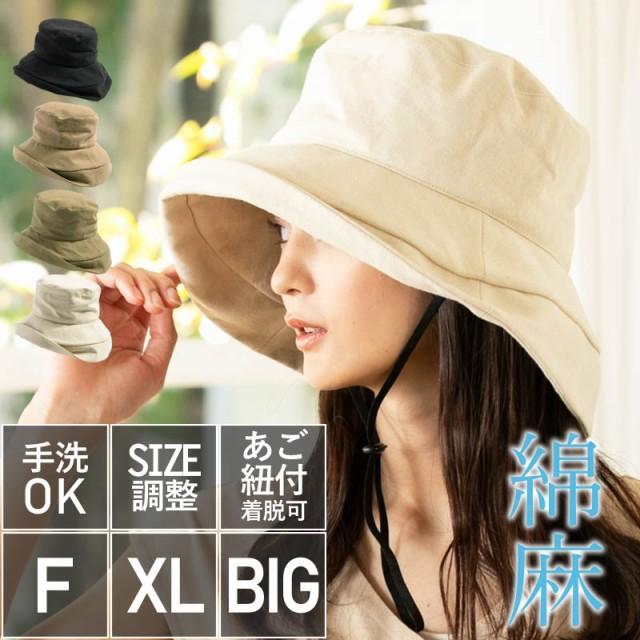 【クーポン利用で1,750円】 紫外線100%カット 帽...