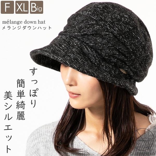 【クーポン利用で1,650円 40%OFF】 防寒対策にピ...