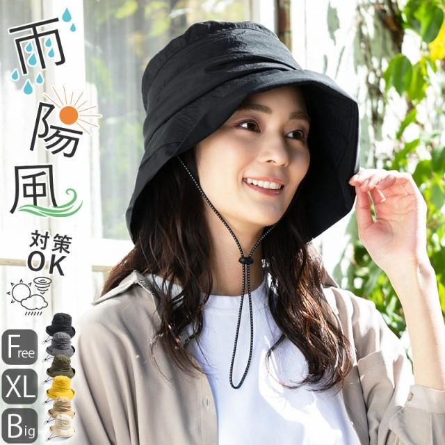 【クーポン利用で1,900円】 帽子 レディース 防水...
