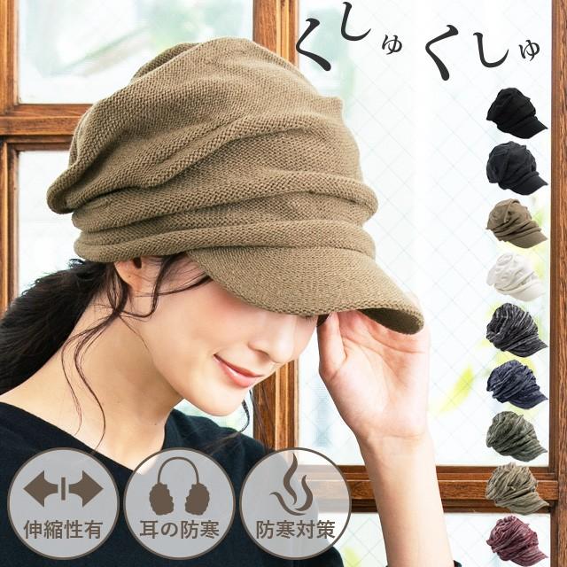 【クーポン利用で2,198円 30%OFF】 クシュっと摘...