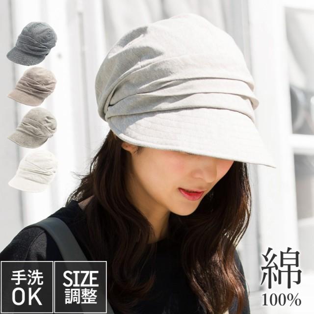 紫外線100%カット 帽子 レディース 折りたたみ SSシャイニングキャスケット 56-63cm UV 大きいサイズ 春 夏 春夏 日焼け防止 送料無料