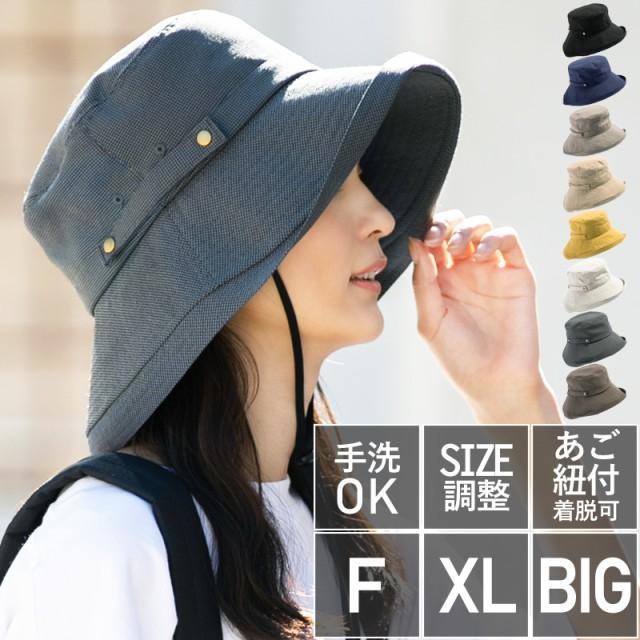 帽子 レディース 折りたたみ ブリーズフレンチハット2020 小顔効果 アゴ紐 UVカット 日よけ つば広  飛ばない  大きいサイズ 春 夏 春夏