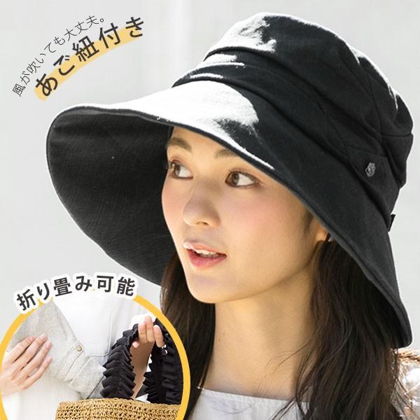 紫外線100%カット 帽子 レディース 折りたたみ 折りたたみ 綿100&綿麻素材のオシャレな UVハット 自転車 飛ばない あご紐着脱可能 56-63