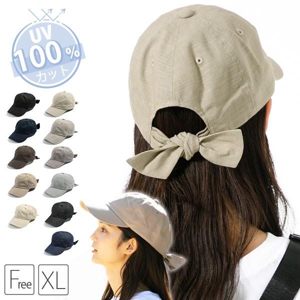 キャップ 紫外線100%カット 帽子 レディース 折りたたみ リボンキャップ cap ギフト 大きいサイズ 春 夏 春夏 日焼け防止 リネン風麻混