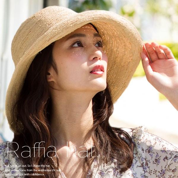 ラフィアハット ストローハット 麦わら帽子 3サイズ細編みラフィア100%HAT UVカット つば広 自転車 飛ばない  ギフト 帽子 レディース