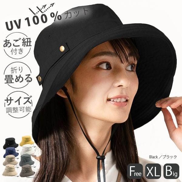 クーポン利用で40%OFF 紫外線100%カット 帽子 レディース 折りたたみ ブリーズフレンチハット2020 小顔効果 紫外線100%カット アゴ紐 U