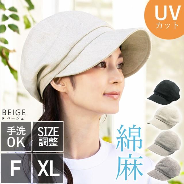 【クーポン利用で1,500円】 キャスケット 帽子 レディース フルーフキャスケット 小顔効果 紫外線100%カット UVカット 日よけ 折りたた