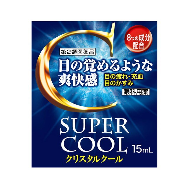 【第2類医薬品】クリスタルクール 15ML
