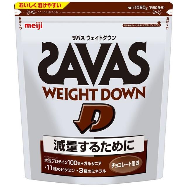 ザバス ウェイトダウン チョコレート 50食分...