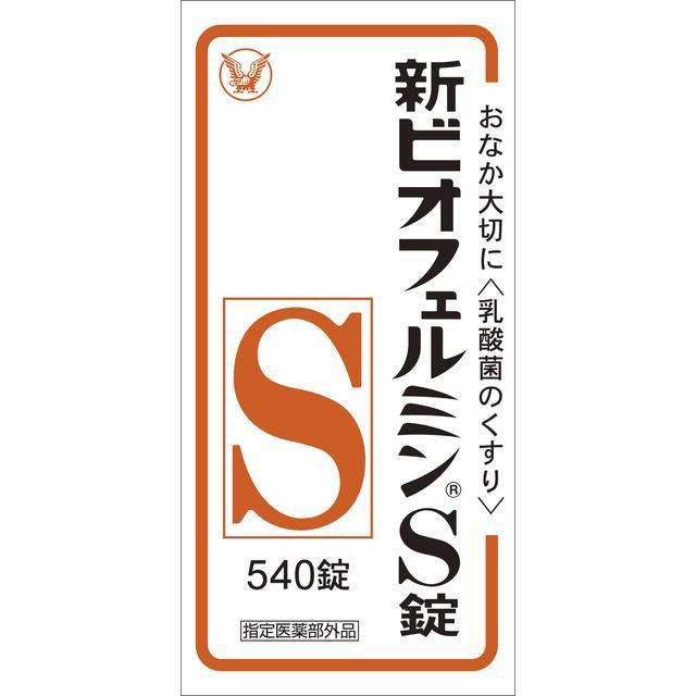 【指定医薬部外品】新ビオフェルミンS錠 540...
