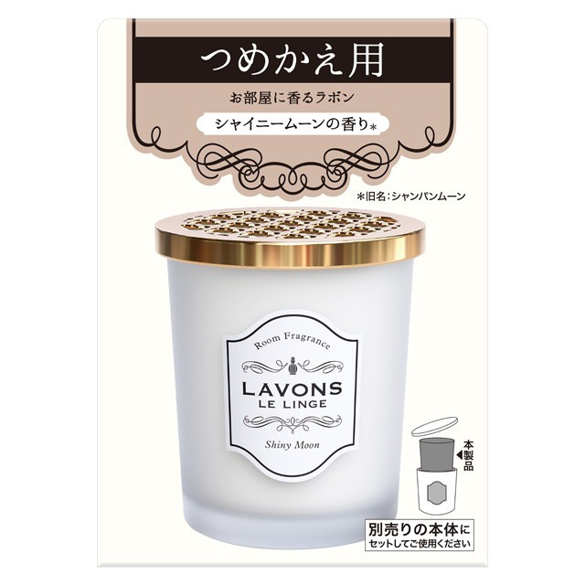 ラボン 部屋用芳香剤 シャイニームーン詰替 1...