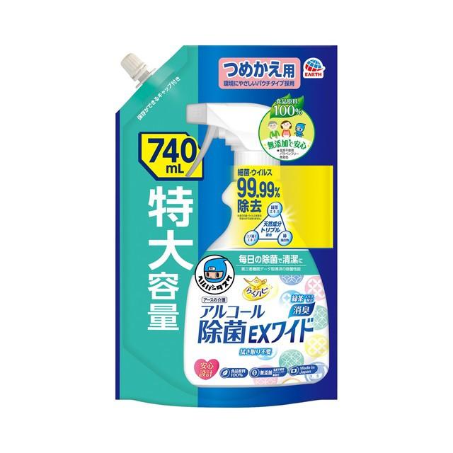 ヘルパータスケ らくハピ アルコール除菌EXワ...