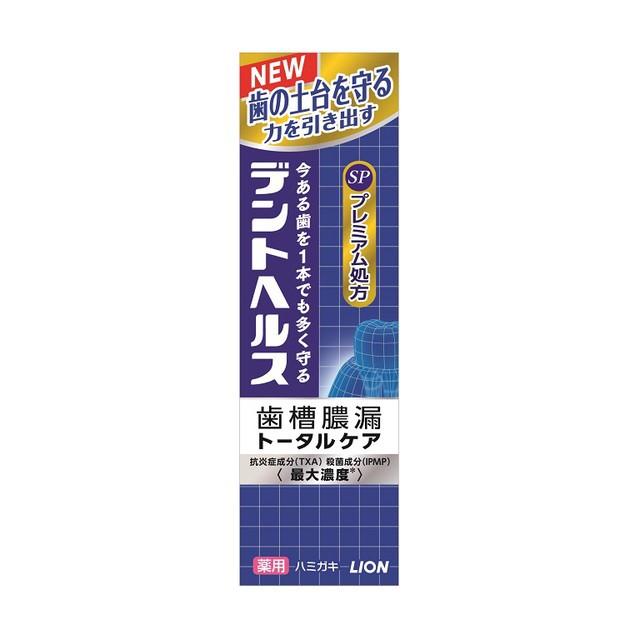 【医薬部外品】デントヘルス薬用ハミガキSP 9...
