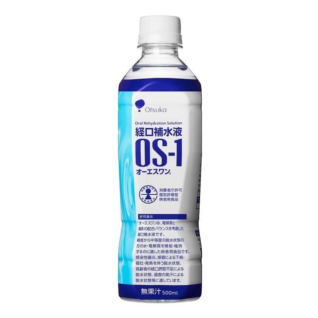【送料無料!!】◆大塚製薬オーエスワン(OS-1) 50...