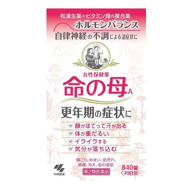 【第2類医薬品】小林製薬命の母A 840錠