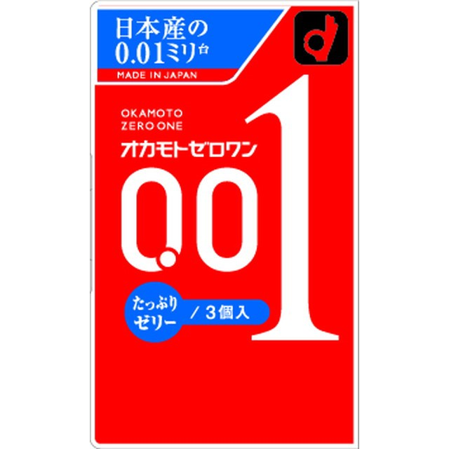 オカモト ゼロワン0.01 たっぷりゼリー 3...