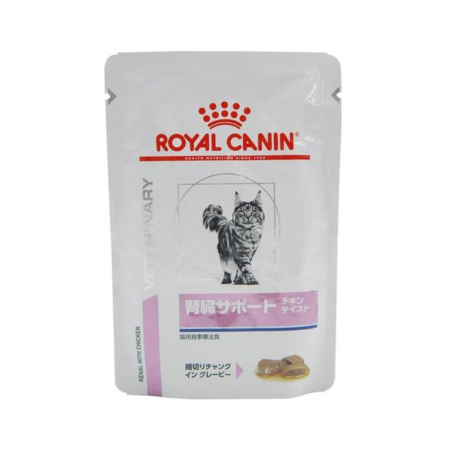 ロイヤルカナン 猫用 腎臓サポート チキンテイス...