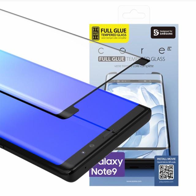 全面フル粘着 Galaxy Note9 液晶保護フィルム FUL...