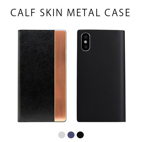 iPhone Xケース SLG Design Calf Skin Metal Case...
