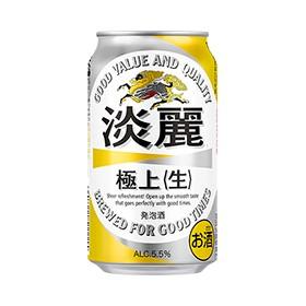 2ケース単位  送料無料   北海道 沖縄 離島除く ...