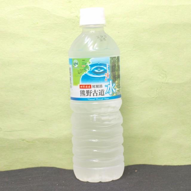尾鷲名水 熊野古道水500ml 48本(1ケース24本入...