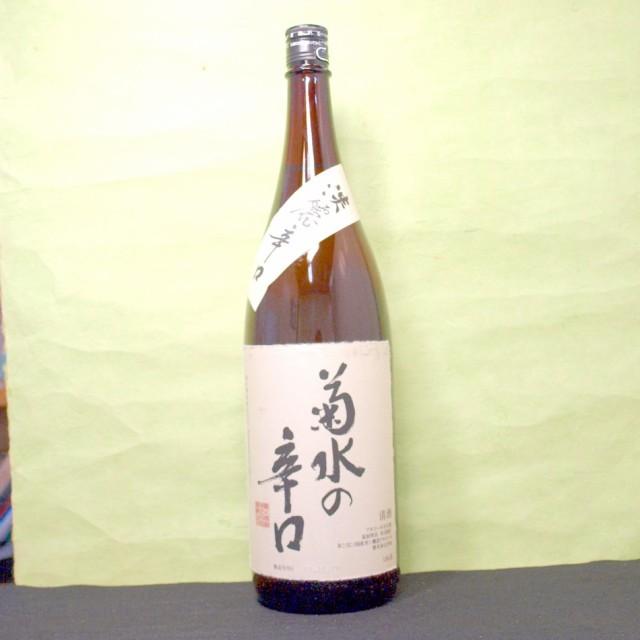 1回のご注文で6本まで  本醸造  北海道 沖縄 離...