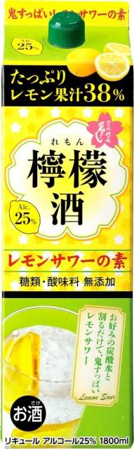 リキュール レモンサワー 清洲城信長 檸檬酒 1800...