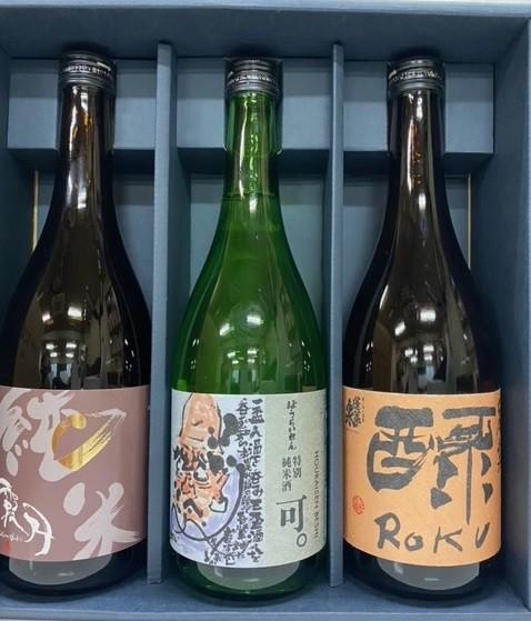 ギフト プレゼント 蓬莱泉 純米酒 特別純米酒 飲...