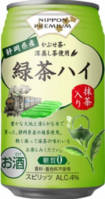 【1ケース単位24本入】【送料無料!北海道、沖縄...