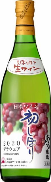 おたるワイン 日本のワイン 北海道ワイン 2020年 ...