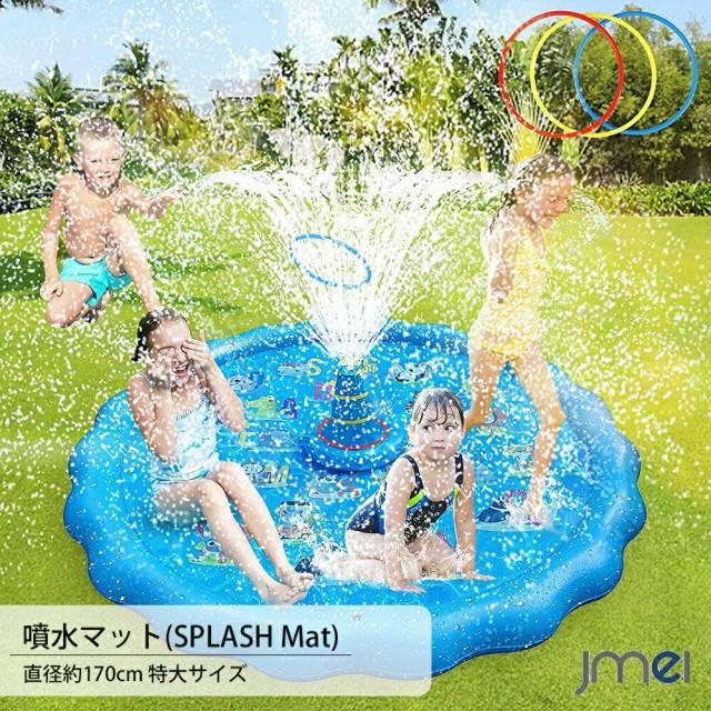 特大 噴水マット 夏 水遊び 直径170cm 噴水マット...