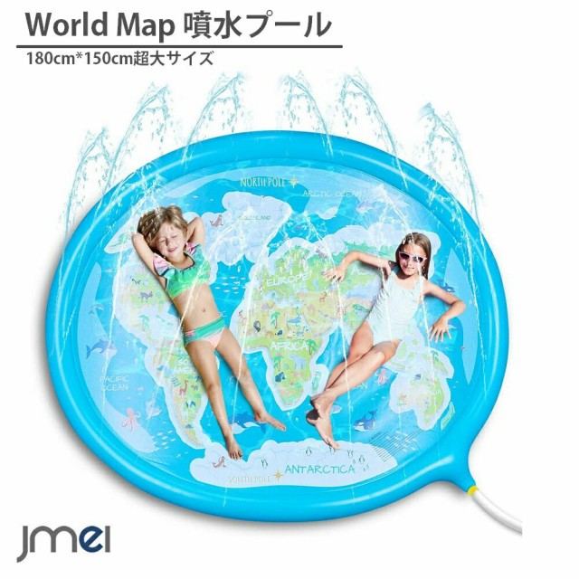 特大 直径180cm 噴水マット 噴水マット 夏 水遊び...