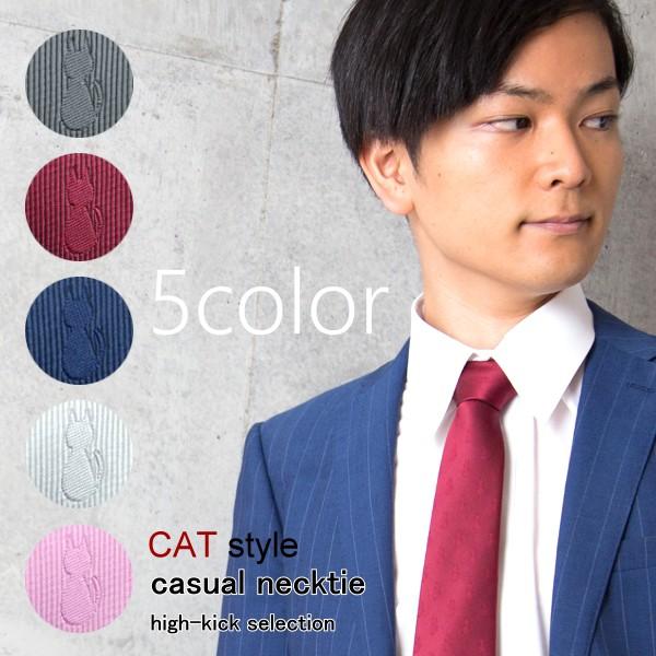 ネコ、猫柄ネコタイ♪おしゃれでキュート5カラー...