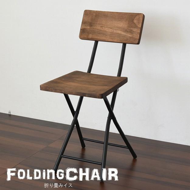 折りたたみチェアー 天然木 北欧 木製 椅子 折り...