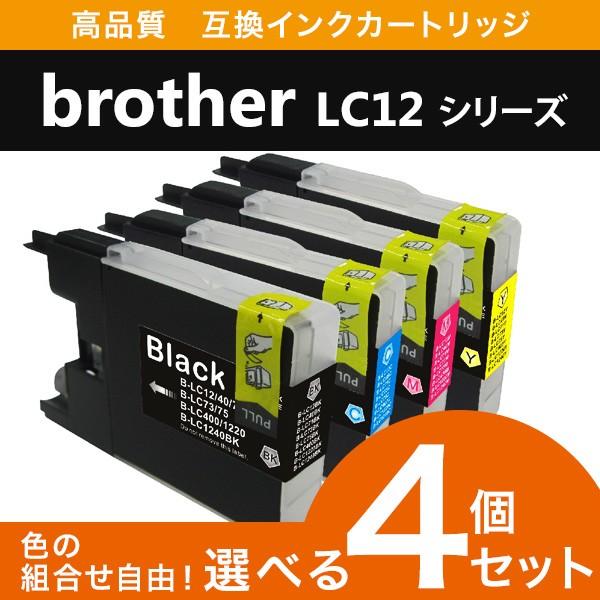 【メール便送料無料】【Brother】ブラザー LC12 L...