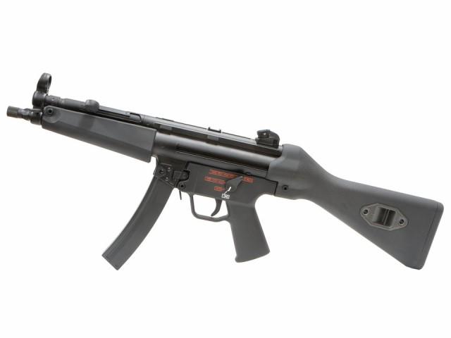 Umarex Hk MP5A4 AEG ZD (JPver./HK Licensed)