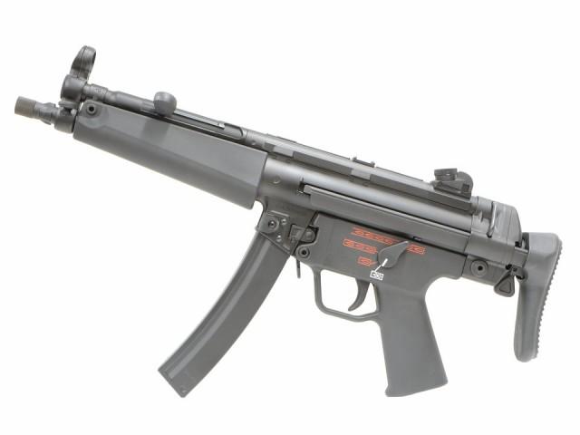 Umarex Hk MP5A5 AEG ZD (JPver./HK Licensed)