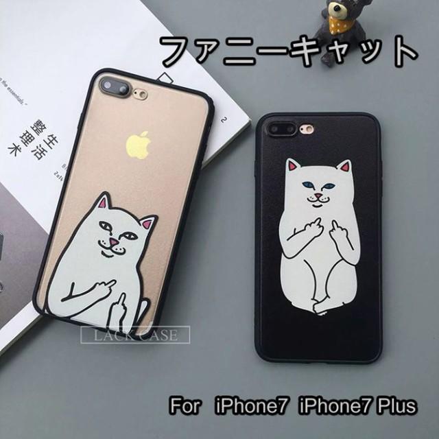 iphonex ケース iPhone8 ケース iPhone8 Plus ケ...