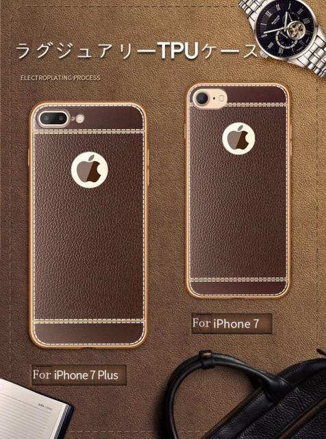 iPhone8 ケース iPhone8 Plus ケース iphone7ケー...