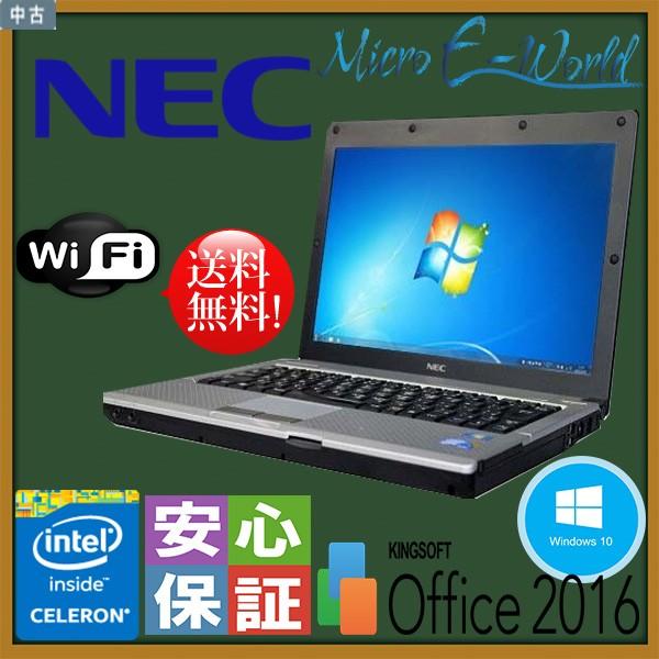 美品 Windows 10済 人気モバイル 送料無料 Wi-fi...