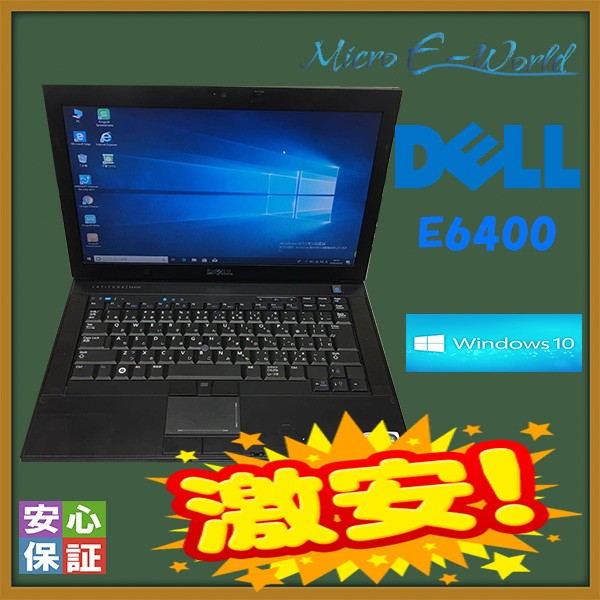 送料無料 中古 Windows 10 14.1インチ DELL Latit...