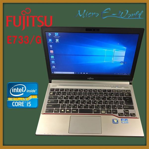 高性能 送料無料 中古パソコン Windows 10 13.3型...