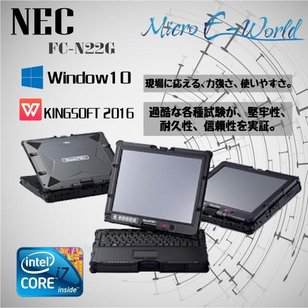 Windows10 現場に応えるPC 12.1型HD NEC ShieldPR...